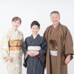 Ohmae Gofukuten